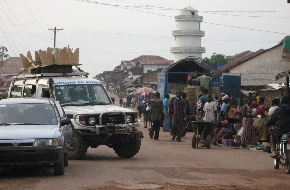 Liberia Landscape