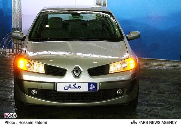 iran auto show 2017