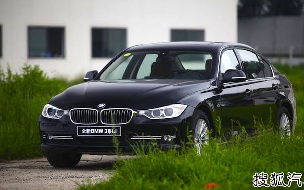 BMW 3 Series World September 2012. Picture courtesy of auto.sohu.com