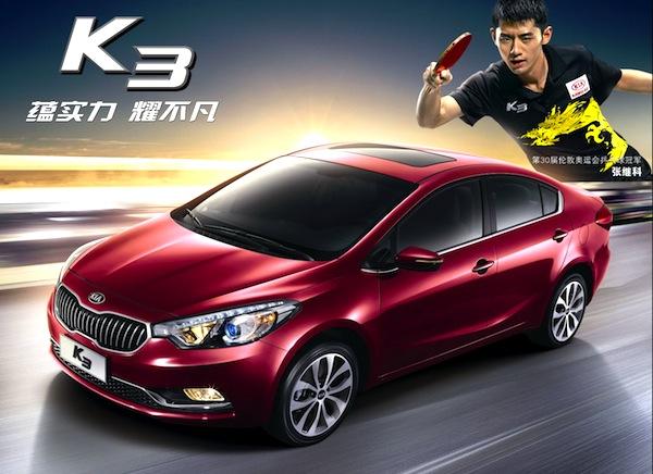 Kia K3 China October 2012. Picture courtesy of runsky.com