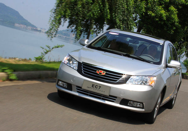 Emgrand EC7 2013. Picture courtesy of autosohu.com