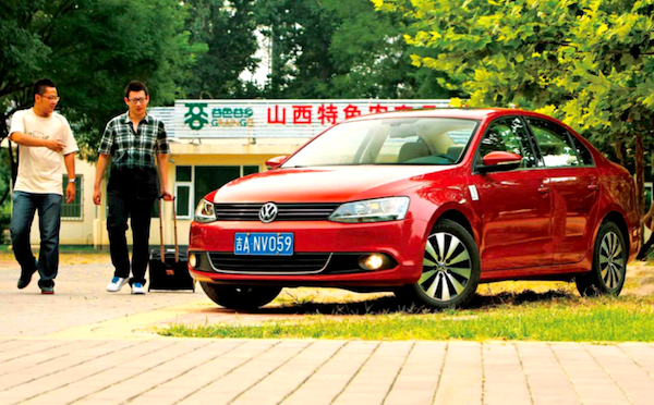 VW Sagitar China 2013