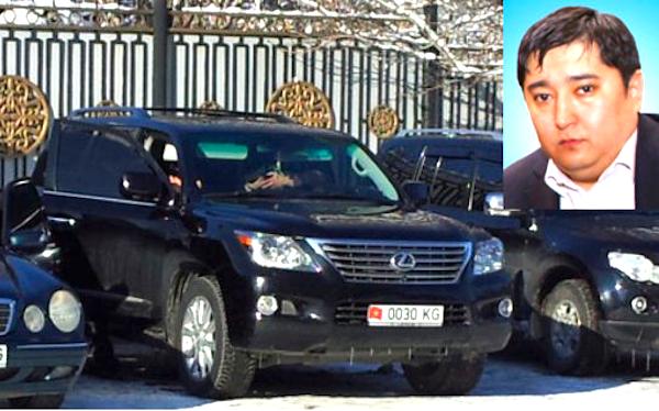 Lexus LX570 Kyrgyzstan 2013