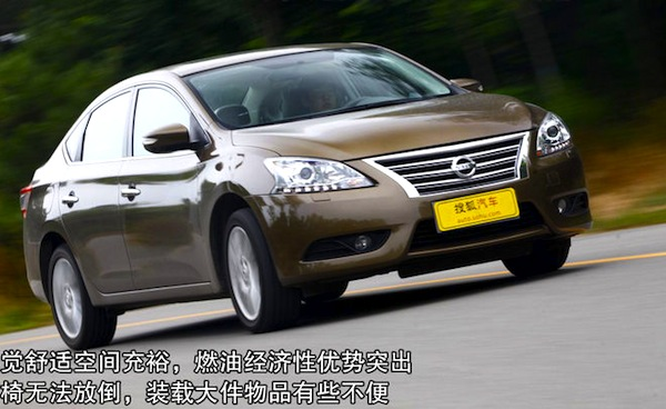 Nissan Sylphy China December 2013. Picture courtesy of auto.sohu.com