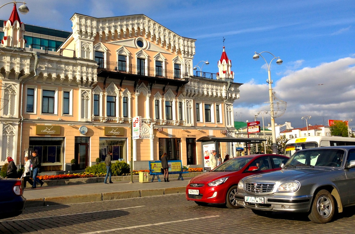 Toyota Of Surprise >> Best Selling Cars Around The Globe: Trans-Siberian Series Part 4: Yekaterinburg, Ural, Russia ...