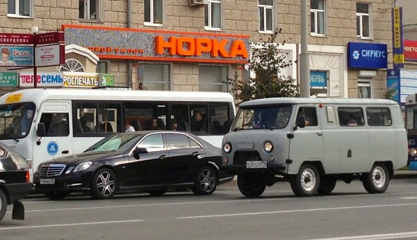 25 UAZ Bukhanka
