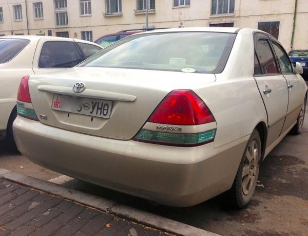 19 Toyota Mark II Grande