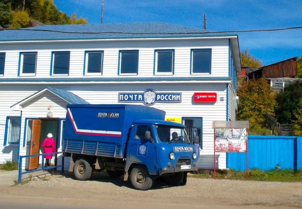 7 UAZ Bukhanka Post Office