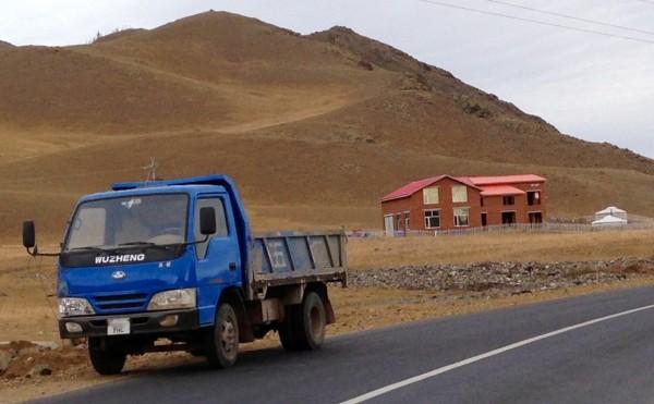 9 Wuzheng Truck
