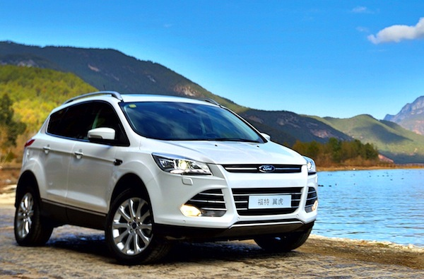 Ford Kuga China April 2014