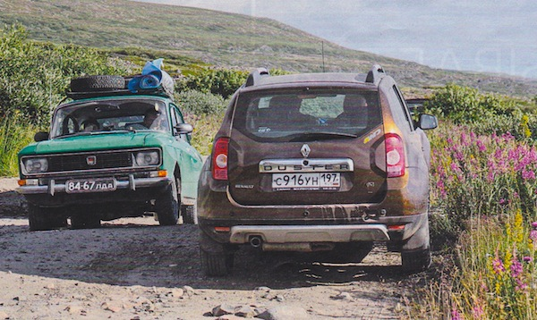 Renault Duster Russia October 2013. Picture courtesy of Za Rulem