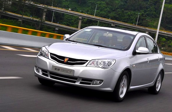 Roewe 350 China October 2013. Picture courtesy of carsnews.com.cn