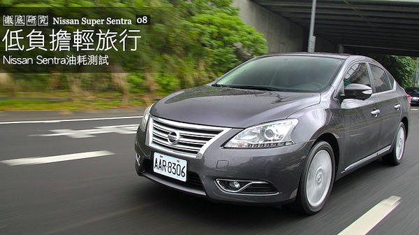 Nissan Sentra Taiwan November 2013. Picture courtesy of u-car.com.tw
