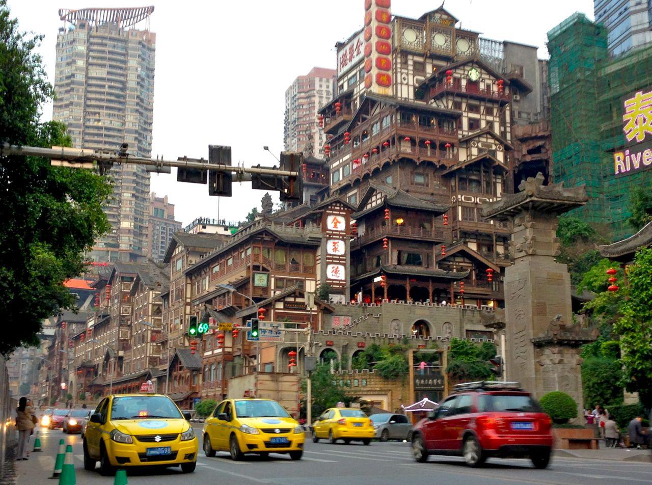 Chongqing China Streets