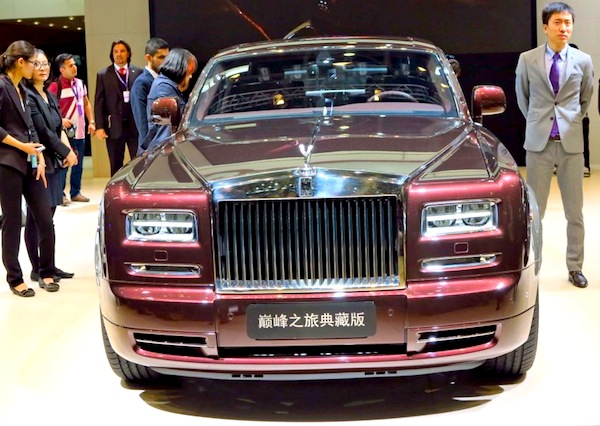 Rolls Royce Phantom Pinnacle Travel Collection Beijing 2014. Picture courtesy of driving.ca