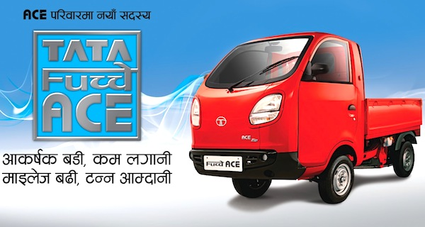 Tata Ace Zip India February 2014