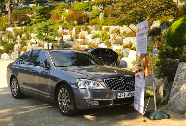 6. SsangYong Chairman W Seoul October 2014a