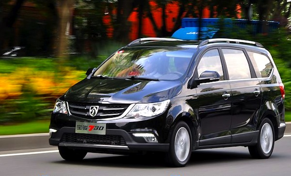 Baojun 730 China September 2014. Picture courtesy of auto.sina.com.cn