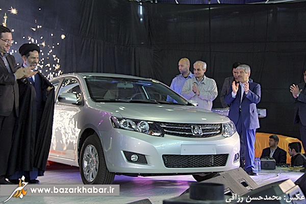 Saipa S300 Iran October 2014a