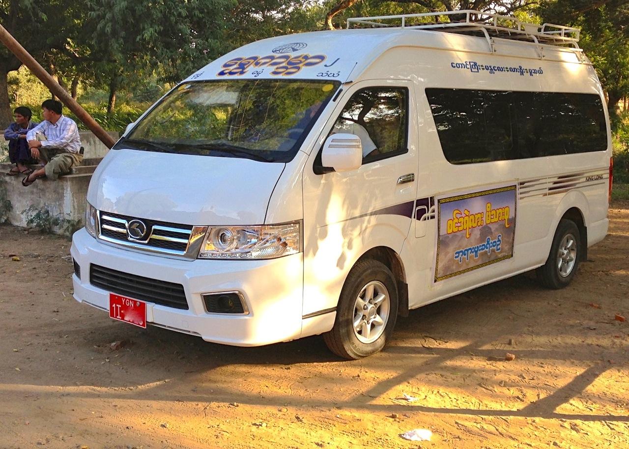 Mg Car Price In Myanmar