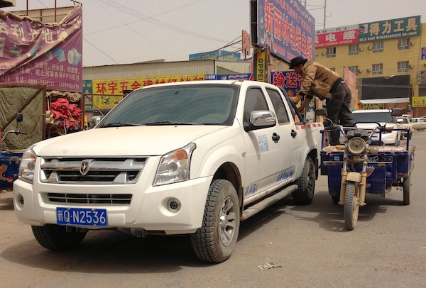 9. Jinbei SY1025