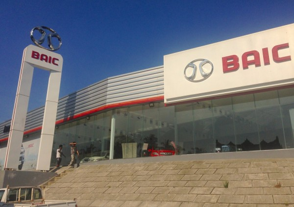BAIC Showroom Yangon 1