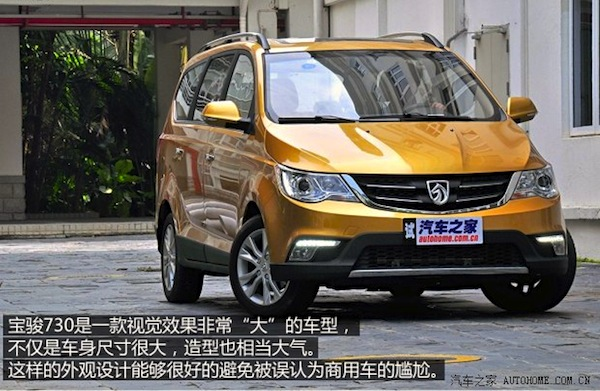 Baojun 730 China November 2014. Picture courtesy of autohome.com.cn