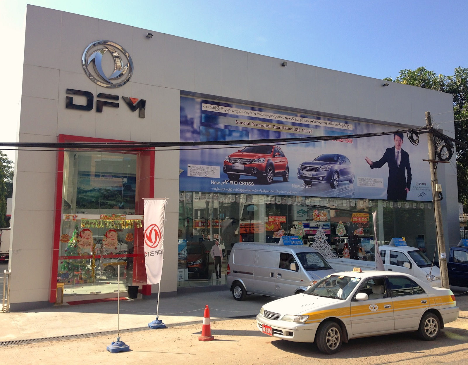 cars news 10: myanmar 2014 photo reports: the new car showrooms of