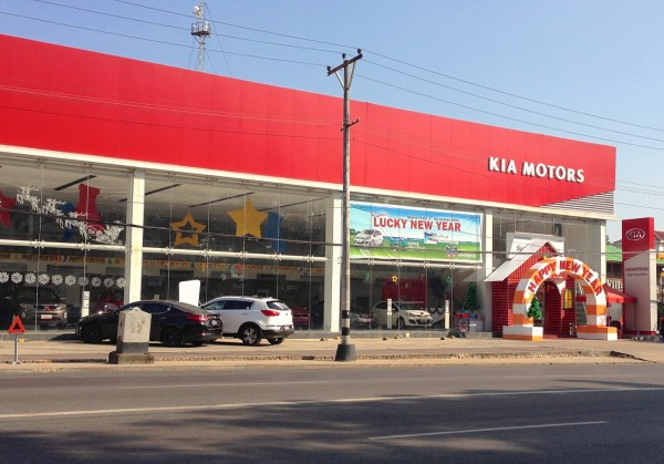 Kia Showroom Yangon 1