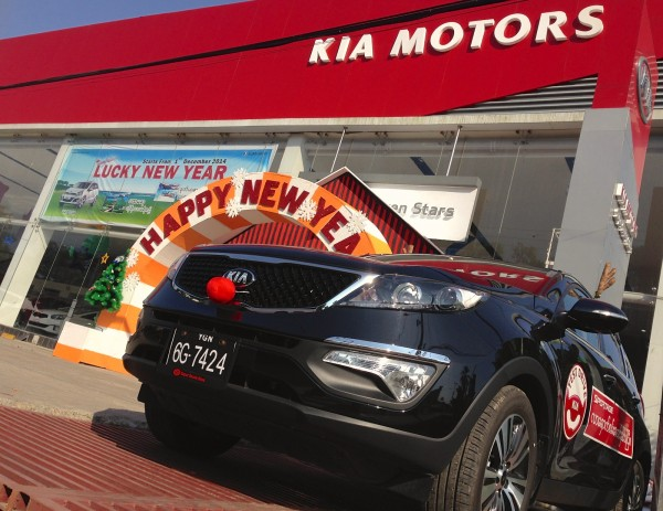 Kia Showroom Yangon 2