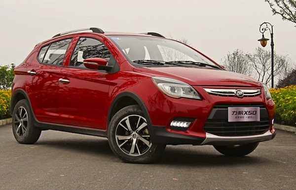Lifan X50 China November 2014. Picture courtesy of bitauto.com