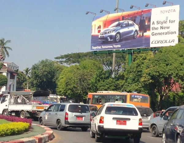 Toyota Corolla advert Yangon