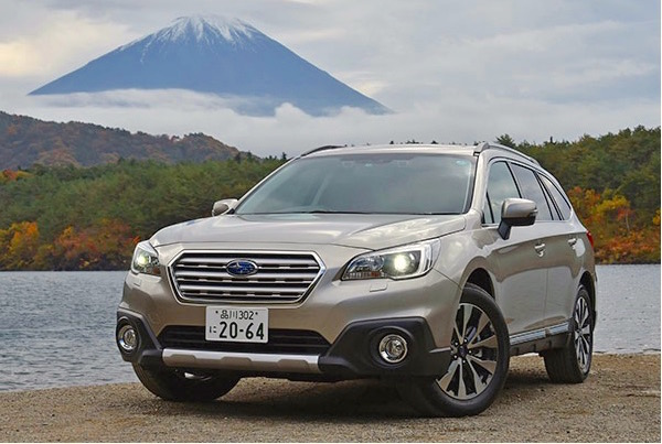 Subaru Legacy Outback Japan February 2015. Picture courtesy jiji.com
