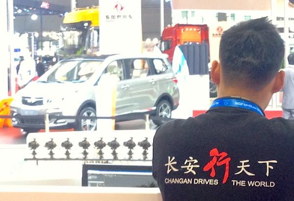 0. ChangAn drives the world