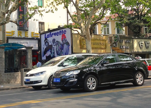 7. Roewe 550 VW Touran Shanghai