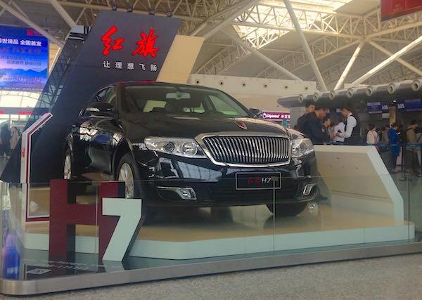 8. FAW Hongqi H7 Changchun Airport