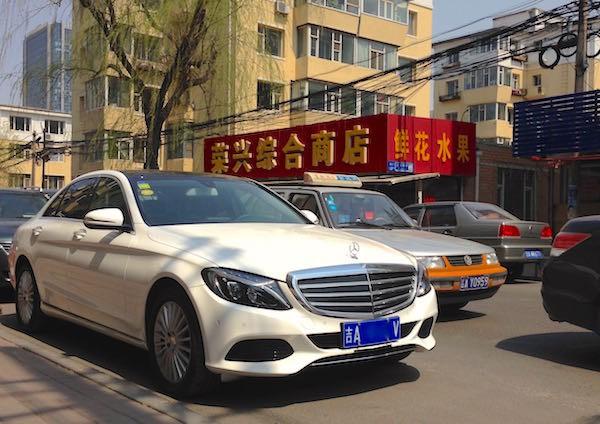 Mercedes C Class Changchun