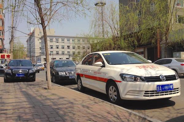 VW Jetta Changchun 2