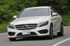 Mercedes C Class Japan June 2015. Picture courtesy aolcdn.com