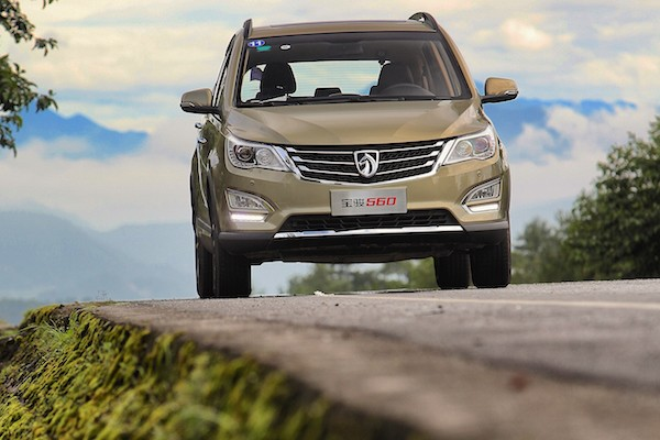 Baojun 560 China July 2015b