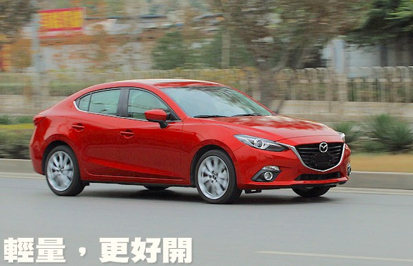 Mazda3 Taiwan July 2015. Picture courtesy u-car.com.tw