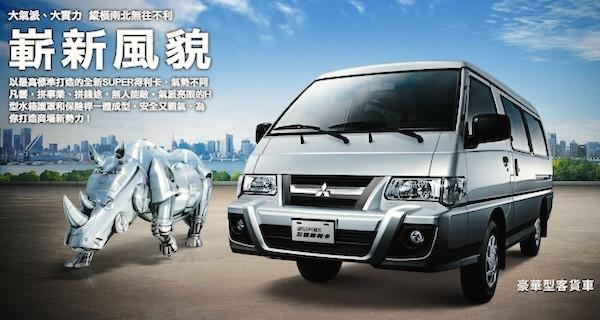 Mitsubishi Delica Taiwan September 2015