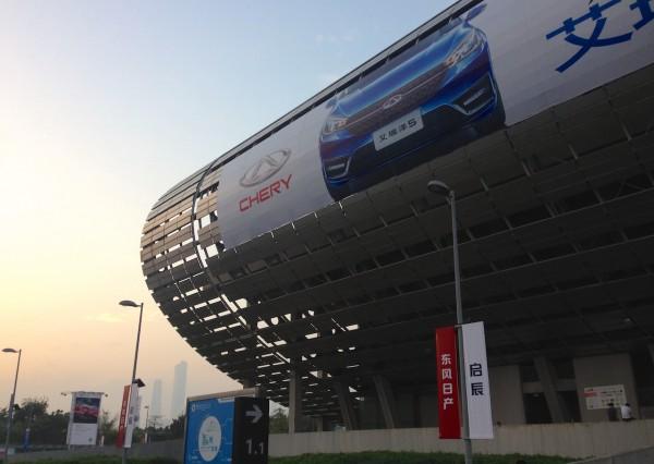 Guangzhou Auto Show