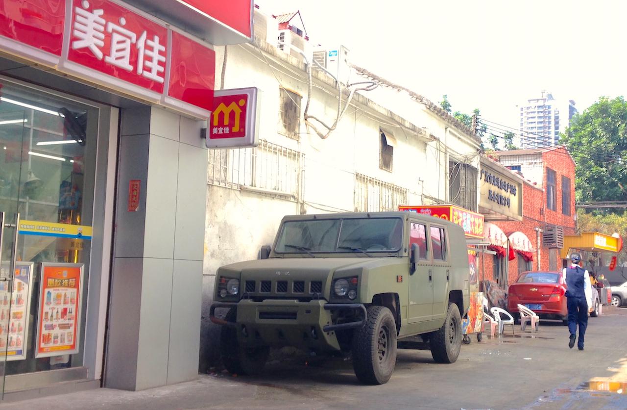 BAW Yongshi Guangzhou