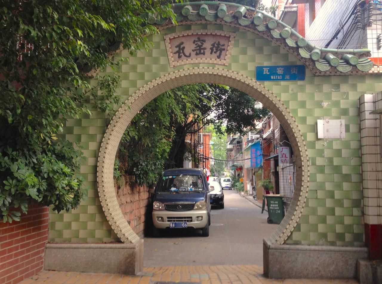 Guangzhou Street Scene 1